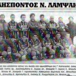 Sport Stories Ελλήσποντος-Ευβοϊκός Αγ. Νικολάου 3-1: Όταν οι παρέες γράφουν ιστορία(video)