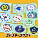 Β' ΕΠΣΕ 2020-21: …το ξεκίνημα, που όμως δεν θα έχει …τέλος! (3ος όμιλος)