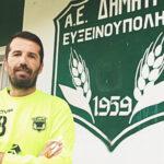 Μιχάλης Ανδρονάς (προπονητής Δήμητρας Ευξ.): …αντέξαμε την πίεση στο α' μέρος, αντιδράσαμε στο 2ο ημίχρονο!