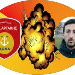 ΑΟ Ν. Αρτάκης: …ξαφνική παραίτηση Γιάν. Σιλεβίστα!