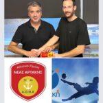 """Αθλητικός Όμιλος Νέας Αρτάκης: Πήρε τον """"Μπαρουτοκαπνισμένο"""" Κωνσταντίνου Δημήτρη"""