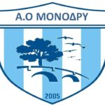 ΑΟ Μονοδριου: Μακριά από τον αθλητισμο ρατσιστικές, φυλετικές, σεξιστικές επιθέσεις