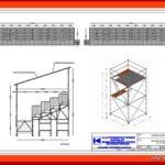 Γηπεδο Αμαρύνθου: Γεφύρι της Άρτας …το στέγαστρο  και το 5Χ5 του γηπέδου