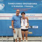 Η παρουσία του Ευβοϊκού ΓΑΣ στο Πανελλήνιο πρωτάθλημα Κ18 του Βόλου