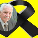 ΄΄Έφυγε΄΄ ο κυρ-Μπάμπης Αβερκιάδης! Θερμά συλλυπητήρια στην οικογένειά του!