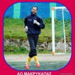 Μακρυκάπα: Φύλακας Άγγελος Κηρόπουλος …. στα μετόπισθεν