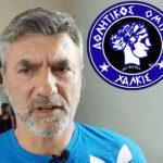 Πάνος Τοκπασίδης (ΑΟ Χαλκίς): Ο ΑΟΧ είναι μια νέα ομάδα, με πολύ δυνατές προσθήκες, ικανοποίηση για το φιλικό με την Θήβα! (ΒΙΝΤΕΟ)