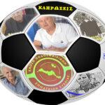 ΕΠΣ Εύβοιας: …οι 5 βραβεύσεις, των ανθρώπων του ποδοσφαίρου! Σημαντική τοποθέτηση της Ελ. Βάκα! (βίντεο)