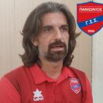 Δημ. Κοροπούλης-προπονητής Πανιωνίου: …βρισκόμαστε στο ξεκίνημα, έχουμε δρόμο μπροστά μας και βγάλαμε πολύ καλά συμπεράσματα! (βίντεο)
