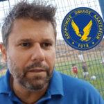 Γιάννης Φούρλης (Αλάτσατα): …όταν παίζεις ποδόσφαιρο τα περιμένεις όλα! (βίντεο)