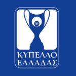 Κύπελλο Ελλάδας: Στην Αταλάντη για την πρόκριση η Αρτάκη